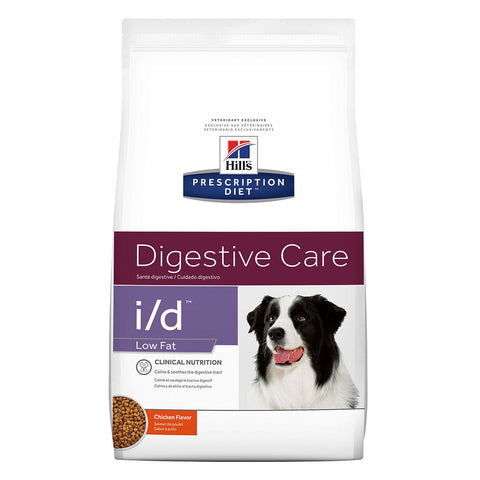 Hill's Canine I/D Low Fat (Digestive Care) - Dry Kibble