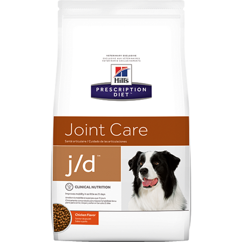 Canine Hills JD Joint Care