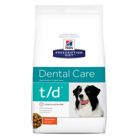 Hills T/D Free Bag Promotion - Canine Regular Bites