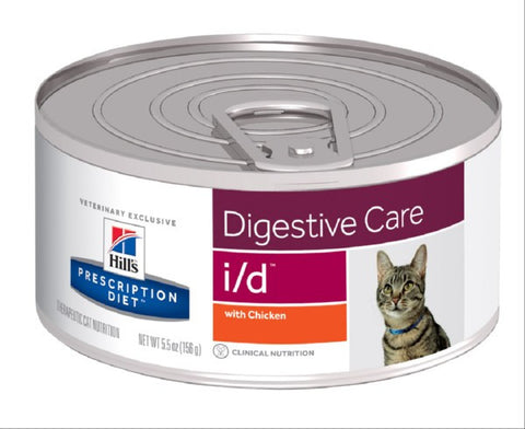 Prescription Cat Food Tagged Quot Specialty Diet Food