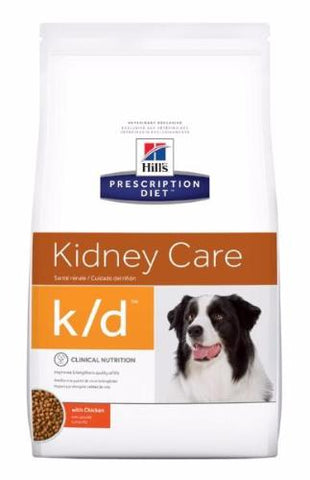 Hill's Canine KD Kidney Care Dry Food
