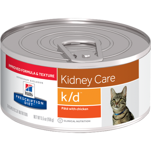 Hill's Feline KD Kidney Care Chicken Pate- Case