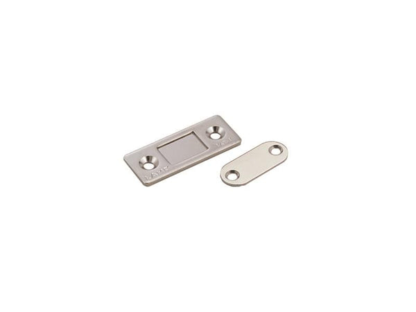Ultra Thin Steel Magnetic Catch - Retaining Force 4kg