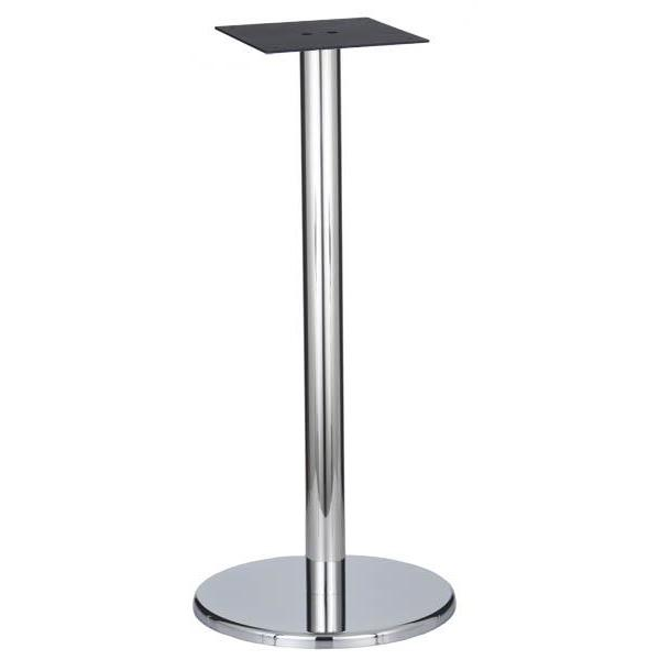 Bayside Chrome Base & Column - D500 x H1075mm