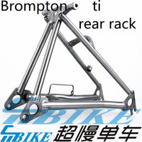 ACE Titanium Rear Triangle for Brompton Bicycle