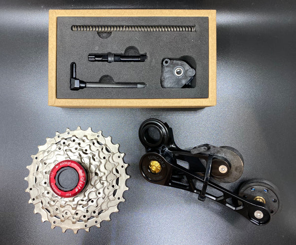 Suncord 5-7 Speed Tensioner + 7 Speed Cog Set for Brompton Bicycle