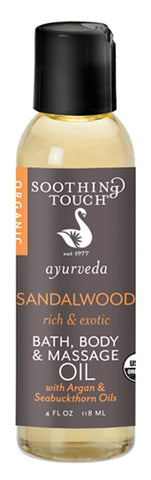 SOOTHING TOUCH - Organic Sandalwood Bath & Body Oil