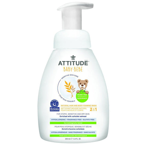 ATTITUDE - 2-in-1 Natural Hair and Body Foaming Wash Baby Fragrance Free