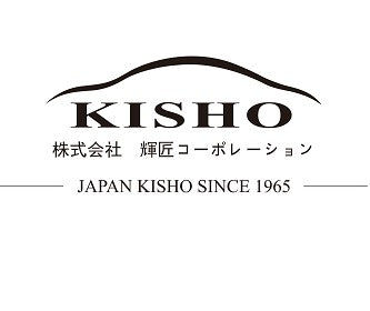 Japan Kisho Ceramic Coat Package 2 - 4 Second Racing Club