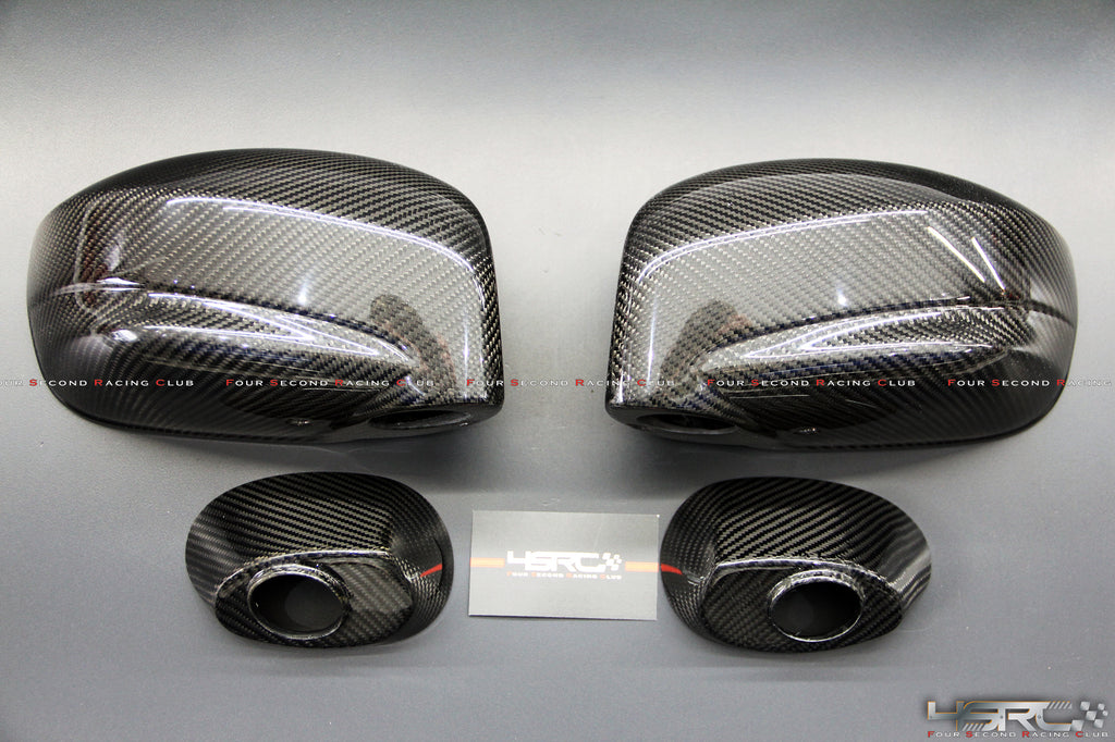 2008-2019 Nissan GTR R35 Carbon Fibre Wing Mirror Housing Replacement - 4 Second Racing Club