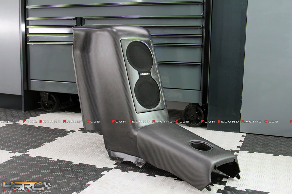 Nissan GTR35 Carbon Rear Subwoofer and Armrest - Make by order