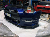 Nissan GT R35 Carbon DBA 12-16 Nismo style Front Lip Splitter and Brake Cooling - 4 Second Racing Club