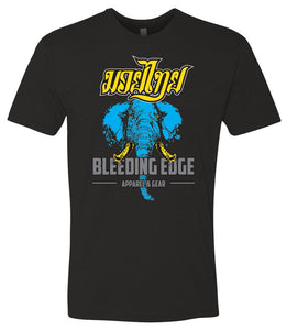 Muay Thai Elephant Shirt