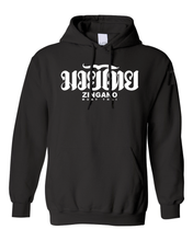 Load image into Gallery viewer, Zingano Thai Characters - Pullover Hoodie