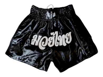 Muay Thai Shorts - Black/Black