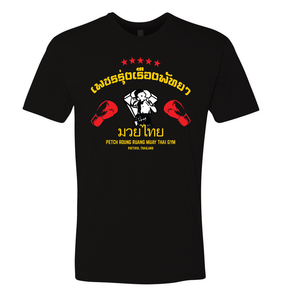 Petchrungruang Muay Thai Gym