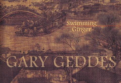 Swimming Ginger