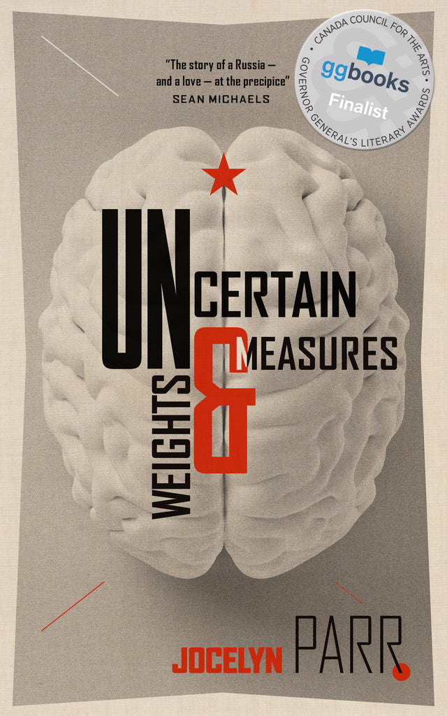 Uncertain Weights and Measures (eBOOK)