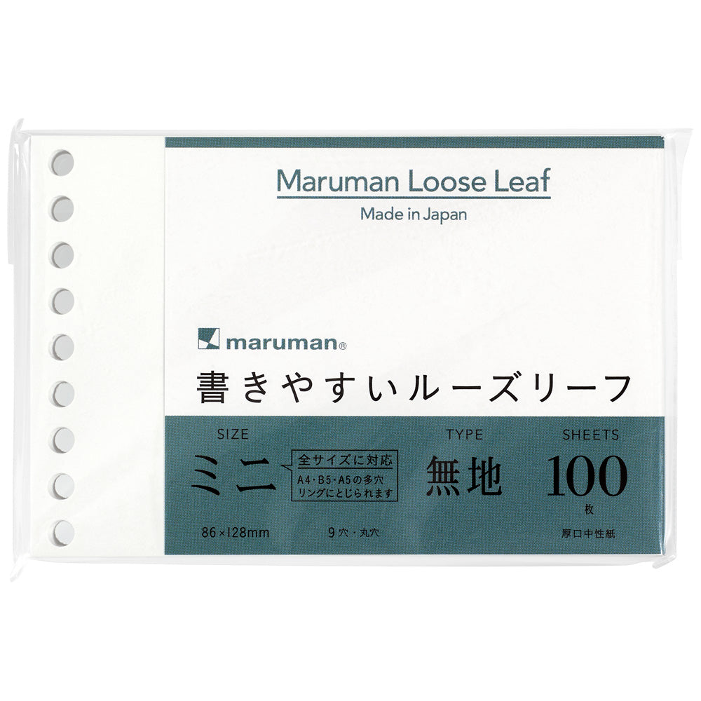 Maruman Loose Leaf Paper - Mini