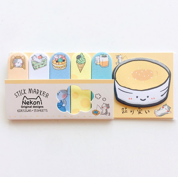 Nekoni Food Sticky Notes