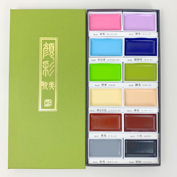 Kuretake Gansai Tambi Watercolor Palette - 12 Color Set