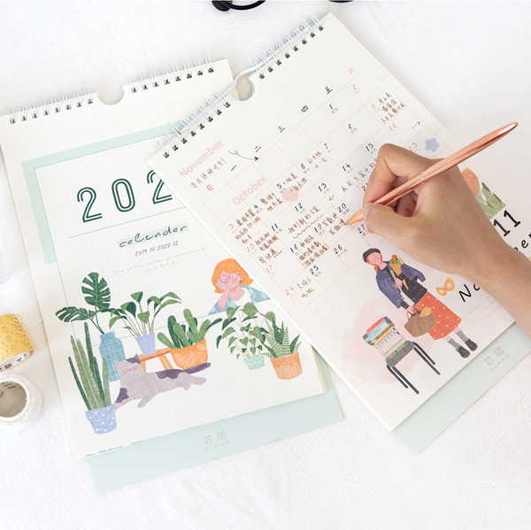 2020 Four Seasons Wall Calendar