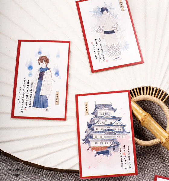 Kodomo No Hi Mini Greeting Cards