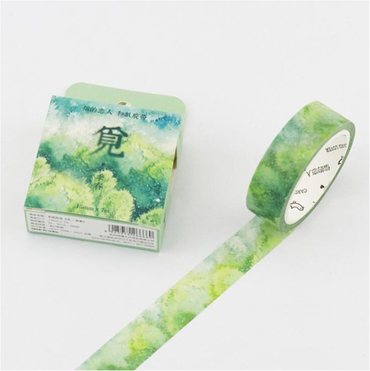Silent Watercolor Nature Washi Tape 25