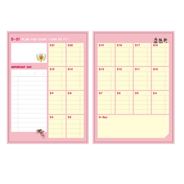 365 Days Personal Planner - Bright Colors 8