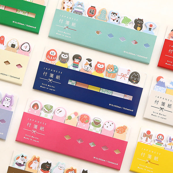 Kawaii Japanese Index Sticky Note Set