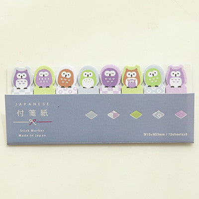 Kawaii Japanese Index Sticky Note Set 20
