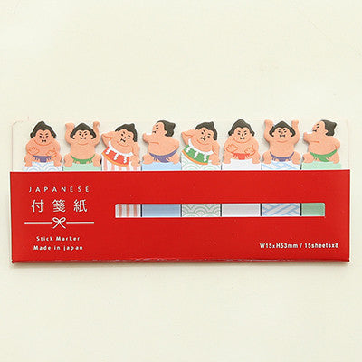 Kawaii Japanese Index Sticky Note Set 19