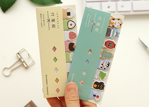 Kawaii Japanese Index Sticky Note Set 9