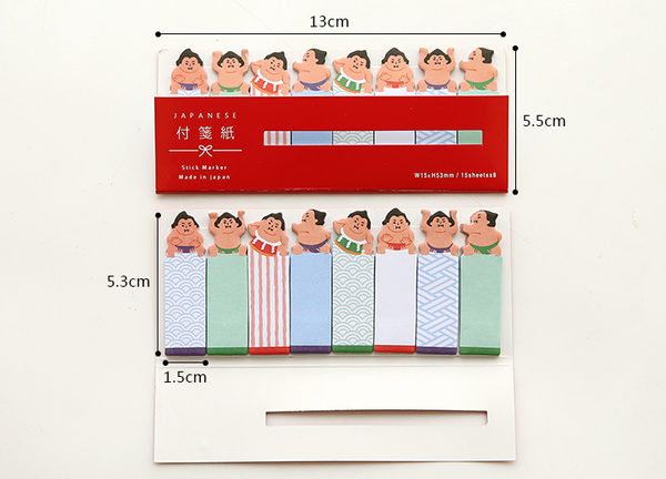 Kawaii Japanese Index Sticky Note Set 10