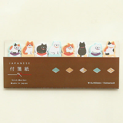 Kawaii Japanese Index Sticky Note Set 13