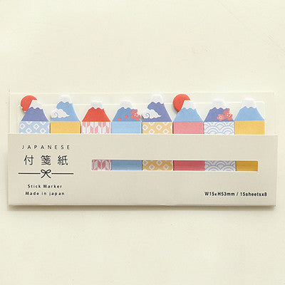 Kawaii Japanese Index Sticky Note Set 17