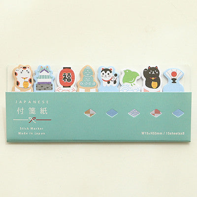 Kawaii Japanese Index Sticky Note Set 18
