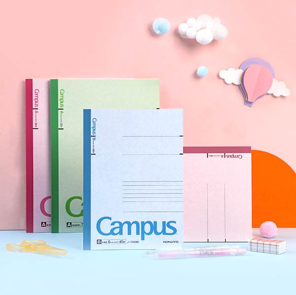 KOKUYO Campus Notebook - Semi B5 - Lined