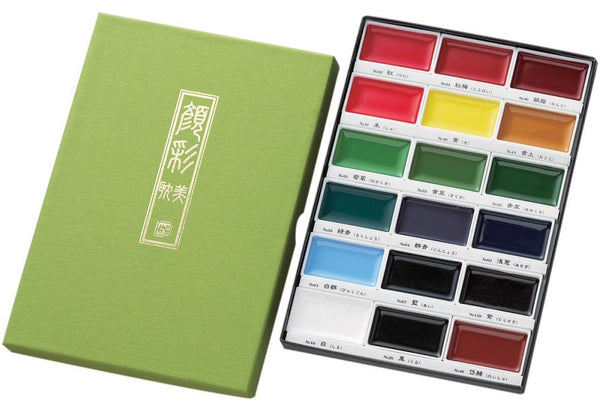Kuretake Gansai Tambi Watercolor Palette - 18 Color Set 8