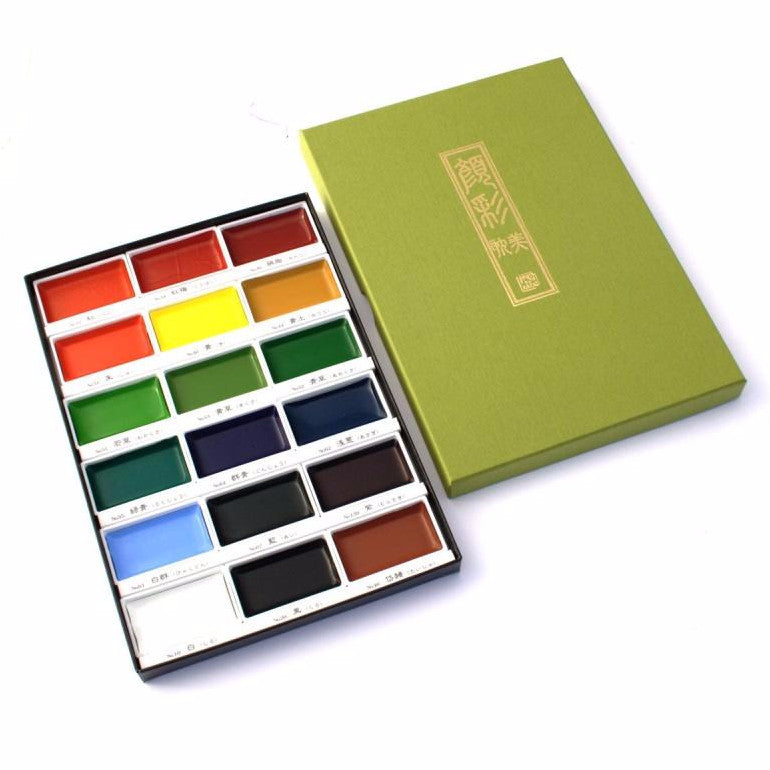Kuretake Gansai Tambi Watercolor Palette - 18 Color Set