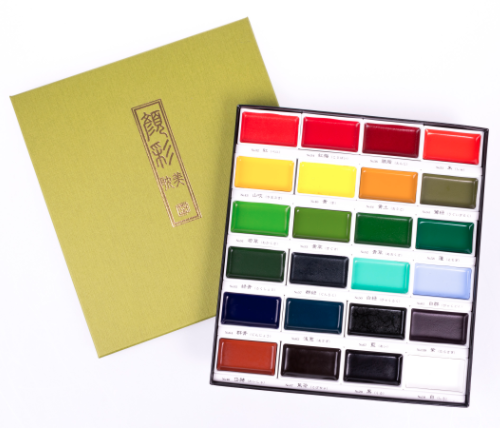 Kuretake Gansai Tambi Watercolor Palette - 24 Color Set