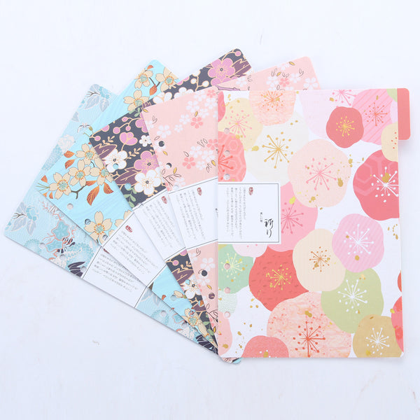 Delicate Japanese Design Paper Dividers