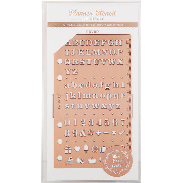 Rose Gold Planner Stencil & Ruler 8