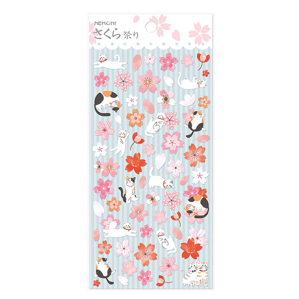 Spring Cherry Blossom Floral Stickers 7