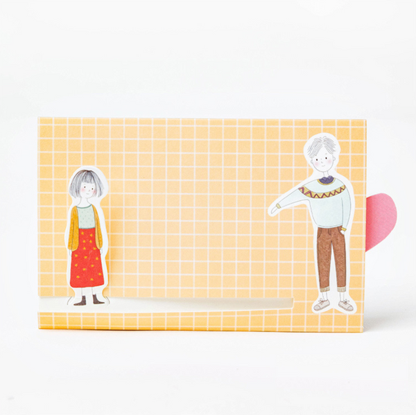 You & Me Slider Greeting Card