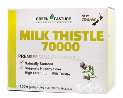 Green Pasture Milk Thistle 70000mg 200 VegeCapsules - 365 Health Limited