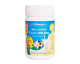 [CLEARANCE] TRIAMOUR Premier Milk Bites 190g (280 Bites) - 365 Health Limited