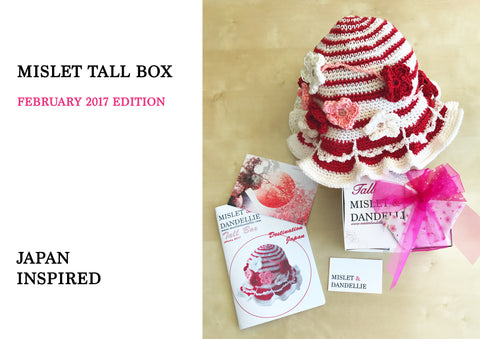 Mislet Tall Box-JAPAN
