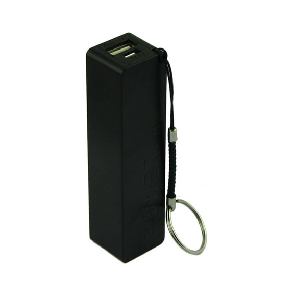 Portable Power 18650 External Backup Battery Charger With Key Chain Car Electronics Gadgets - Empire Accessories Inc