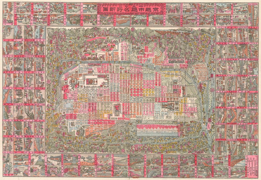 1890 New Map of Kyoto's Famous Places